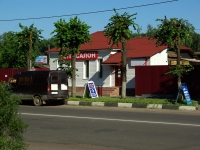 Ногинск, Комсомольская ул, дом 27