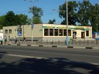 诺金斯克市, 咖啡馆/酒吧 Встреча, Komsomolskaya st, 房屋 41