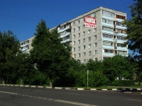 Noginsk, Komsomolskaya st, house 82. Apartment house
