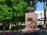 诺金斯克市, 纪念碑 В.П. НогинуKomsomolskaya st, 纪念碑 В.П. Ногину