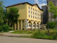 诺金斯克市, Krasnoslobodskaya st, 房屋 2Б