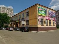 Ногинск, улица Краснослободская, дом 2