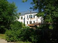 Noginsk, Krasnoslobodskaya st, house 31. nursery school