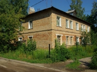 Noginsk, Bolnichny Ln, house 1. Apartment house