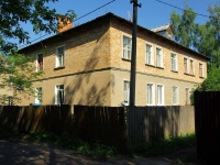 Noginsk, Bolnichny Ln, house 11. Apartment house