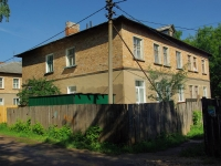 Noginsk, Bolnichny Ln, house 13. Apartment house