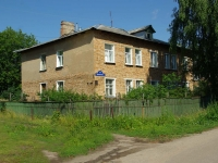 Noginsk, Bolnichny Ln, house 17. Apartment house