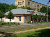 Ногинск, улица Советской Конституции, дом 9. магазин Профиль