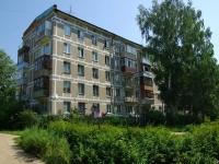 Ногинск, улица Советской Конституции, дом 17А. многоквартирный дом