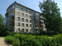 Noginsk, Sovetskoy Konstitutsii st, house 17А. Apartment house