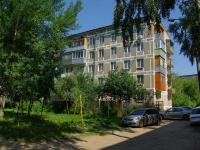 Ногинск, улица Советской Конституции, дом 17Б. многоквартирный дом