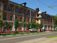 Noginsk, temple Свято-Троицкий, Sovetskoy Konstitutsii st, house 17