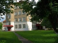 Ногинск, улица Советской Конституции, дом 18. школа