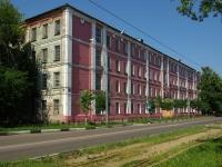 Ногинск, улица Советской Конституции, дом 19. завод (фабрика) Ногинская Фабрика Стульев