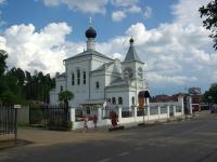 Ногинск, храм Священномученика Константина Богородского, улица Советской Конституции, дом 24