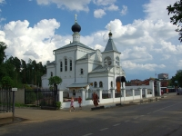 Noginsk, temple Священномученика Константина Богородского, Sovetskoy Konstitutsii st, house 24