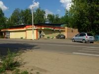 诺金斯克市, 超市 Дикси, Sovetskoy Konstitutsii st, 房屋 40