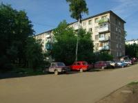 诺金斯克市, Sovetskoy Konstitutsii st, 房屋 42А. 公寓楼