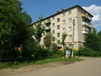 Ногинск, улица Советской Конституции, дом 42Е. многоквартирный дом