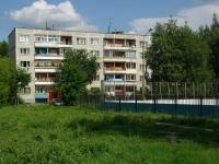 诺金斯克市, Sovetskoy Konstitutsii st, 房屋 44Г. 公寓楼