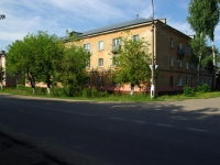 Noginsk, Sovetskoy Konstitutsii st, house 45. Apartment house