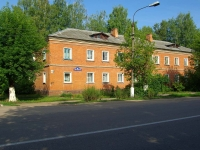 Noginsk, Sovetskoy Konstitutsii st, house 49. Apartment house