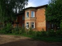 Ногинск, улица Советской Конституции, дом 51А. многоквартирный дом