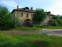 Ногинск, улица Советской Конституции, дом 53А. многоквартирный дом