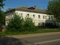 Noginsk, Sovetskoy Konstitutsii st, house 55. Apartment house