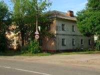 Noginsk, Sovetskoy Konstitutsii st, house 57. Apartment house