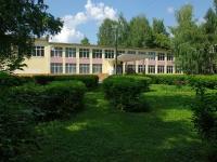 Ногинск, школа №9, улица Советской Конституции, дом 58
