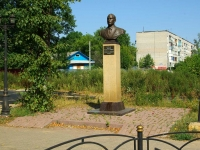Noginsk, monument Ильину И.М.Sovetskoy Konstitutsii st, monument Ильину И.М.