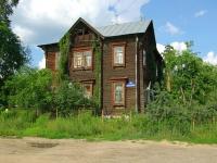 诺金斯克市, Tikhaya st, 房屋 6. 公寓楼