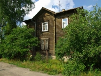 Noginsk, Tikhaya st, house 10. Apartment house