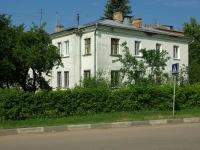 Noginsk, Molodezhnaya st, house 1. Apartment house