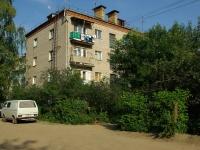 诺金斯克市, Molodezhnaya st, 房屋 2А. 公寓楼