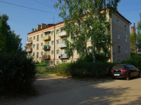诺金斯克市, Molodezhnaya st, 房屋 2В. 公寓楼