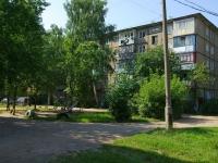 Noginsk, Molodezhnaya st, house 8А. Apartment house