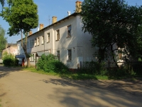 Noginsk, Molodezhnaya st, house 9. Apartment house