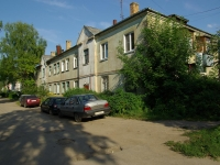 Noginsk, Molodezhnaya st, house 11. Apartment house