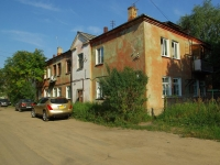 Noginsk, Molodezhnaya st, house 13. Apartment house