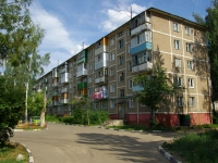 Noginsk, Tekstiley st, house 11Б. Apartment house
