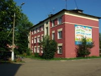 Noginsk, Tekstiley st, house 11. Apartment house