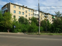 Noginsk, Tekstiley st, house 23. Apartment house