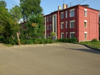 Noginsk, Tekstiley st, house 24. Apartment house
