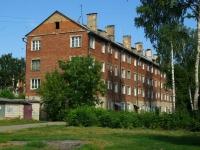 Ногинск, улица Текстилей, дом 28. многоквартирный дом