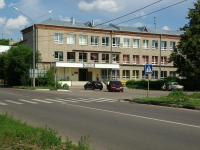 Noginsk, community center Ногинский районный дом культуры, Tekstiley st, house 31