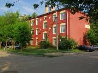 Ногинск, улица Текстилей, дом 34. многоквартирный дом