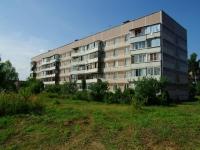 Ногинск, улица Инициативная, дом 20. многоквартирный дом