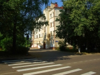 Noginsk, Radchenko st, house 15. Apartment house